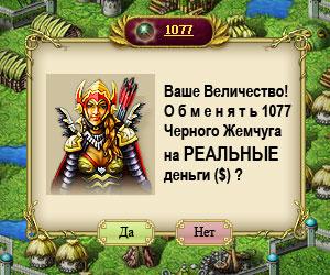 Онлайн игры для заработка денег